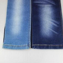 Cotton Polyester Spandex Denim Fabric