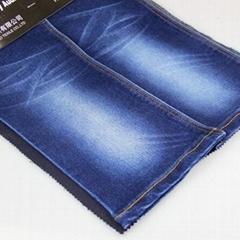 Cotton Polyester Spandex Denim Fabric Dxc805 10oz