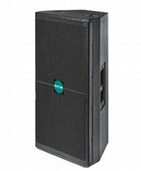 Loudspeaker----JBL model SRX series