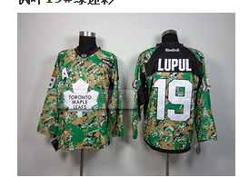 custom newest with best quality nhl nfl mlb price in newest mode jersey tshirt  1
