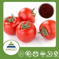 factory price tomato extract lycopene powder 5