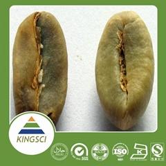 綠咖啡豆提取物50%綠原酸