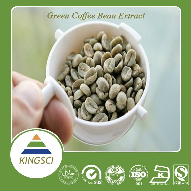 绿咖啡豆提取物50%绿原酸 2