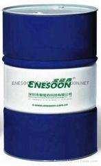 CAS 101-84-8 Diphenyl Ox