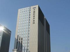 Shenzhen Enesoon Science & Technology Co., Ltd.