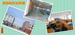 東莞市樟木頭麥迪鏡片制品廠