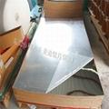 厂家直销反光地毯闪光地毯婚庆地毯 3