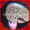 LED路燈反光板 2