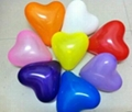 High quality natural latex heart
