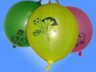 Latex Punch balloons 1