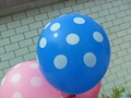 print balloons for party 4