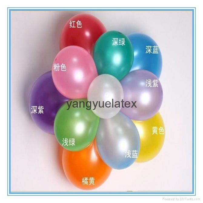 bunch o balloons magic balloons fill a bunch 1