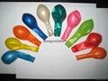bunch o balloons magic balloons fill a bunch 3