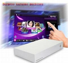 Burmese KTV VOD phone