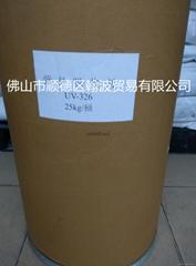紫外線吸收劑UV-770