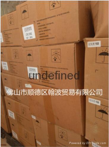 優質抗氧劑1010廠價直銷 1