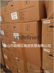 優質抗氧劑1010廠價直銷