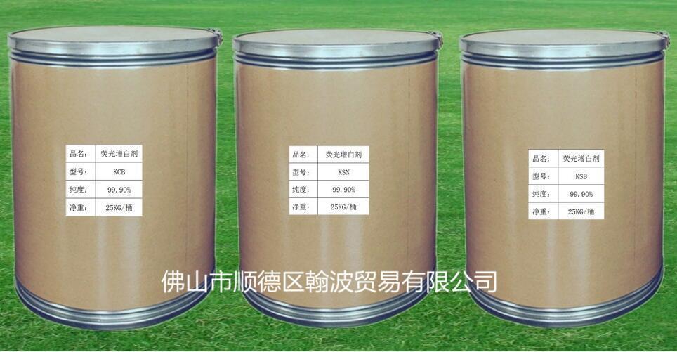 熒光增白劑OB 2