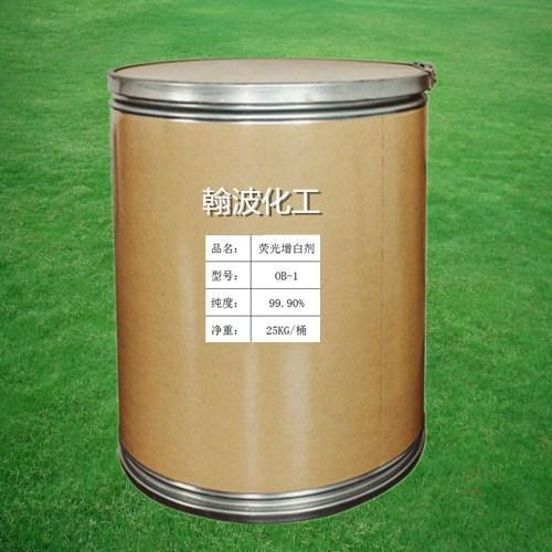 熒光增白劑OB 4