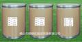 熒光增白劑OB-1 2