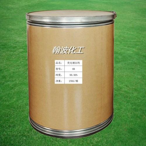 熒光增白劑OB-1 3