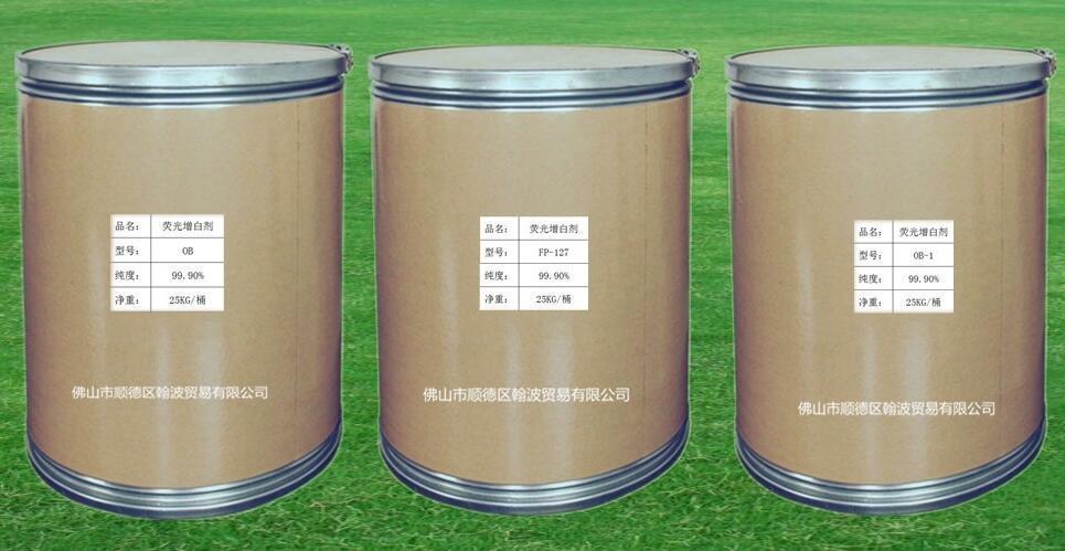 熒光增白劑OB-1 5