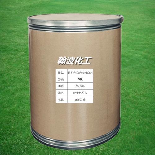 熒光增白劑PF 1