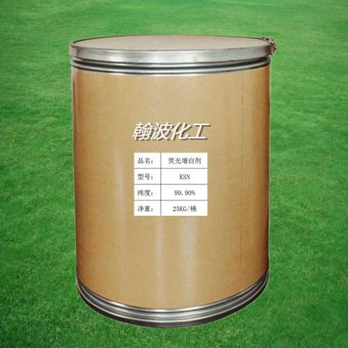 熒光增白劑FP-127 2