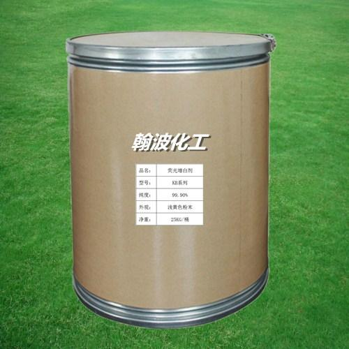 熒光增白劑FP-127 3