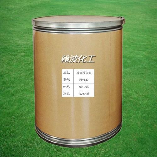 熒光增白劑FP-127 4