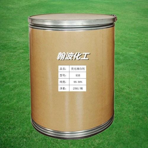 熒光增白劑FP-127 5