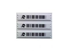 提供里約奧運會場進出口聲磁軟標籤、