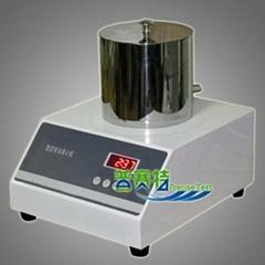 紙漿離心機