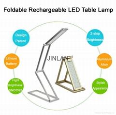 LED Table Lamp(V5)