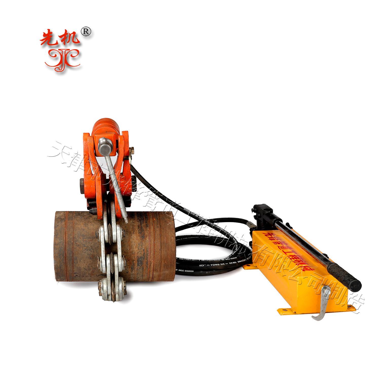 小型管道切割機 鏈條式液壓擠刀先鋒製造廠家網銷 1