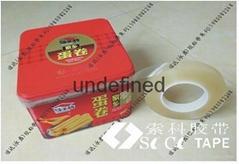 供应铁盒铁罐曲奇食品封口密封胶带