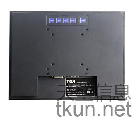 供應10.4寸工業觸摸顯示器LED顯示屏嵌入式安裝 2
