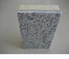 Nature Stone Decorative Insulation Board