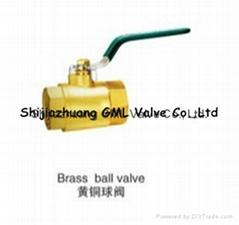 Lever Handle Brass Ball Valve