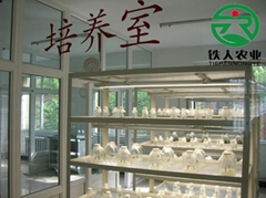 河北鐵人農業科技有限公司