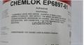 开姆洛克胶粘剂 1