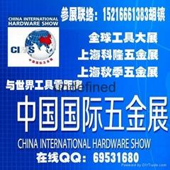 2018上海科隆五金展