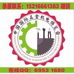 2018年宁波五金博览会