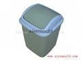 Plastic mould for dustbin 2