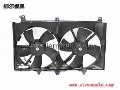 Radiator fan shroud mould