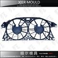 Radiator fan shroud mould 4