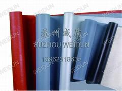 Suzhou Weidun Composite Fabric Co., Ltd
