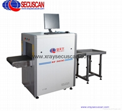 X-ray Baggage Scanner AT-5030C