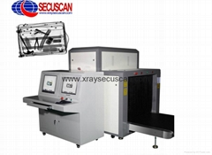X-ray Baggage Scanner Model: AT-10080