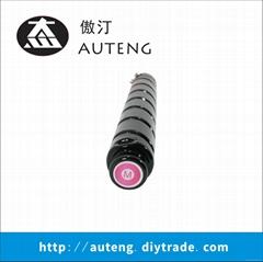 NPG52/GPR36/C-EXV34兼容彩粉 品红色碳粉盒适用于佳能IR ADVANCE C2020